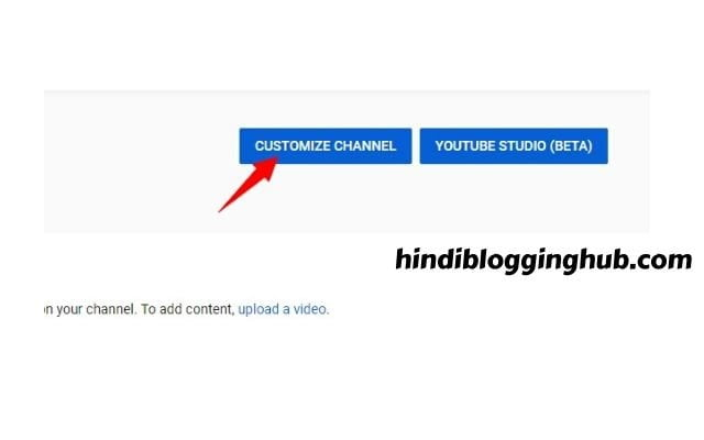 Click on Customize Channel