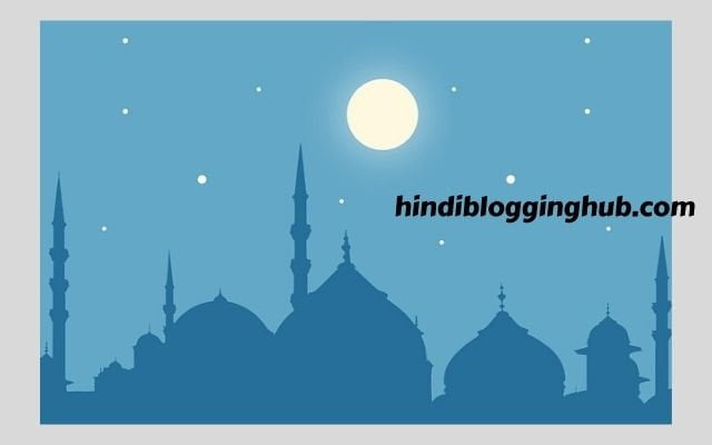Eid information in Hindi