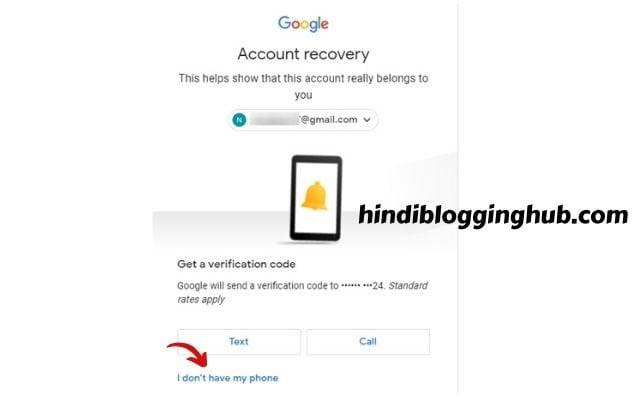 Gmail password forgot change