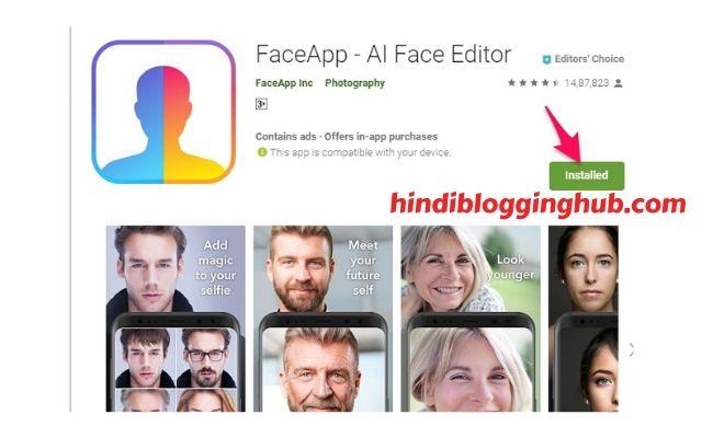 Install FaceApp