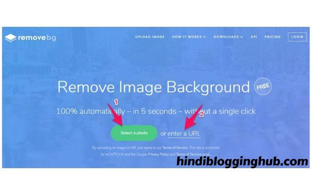 Photo ka background kaise remove kare