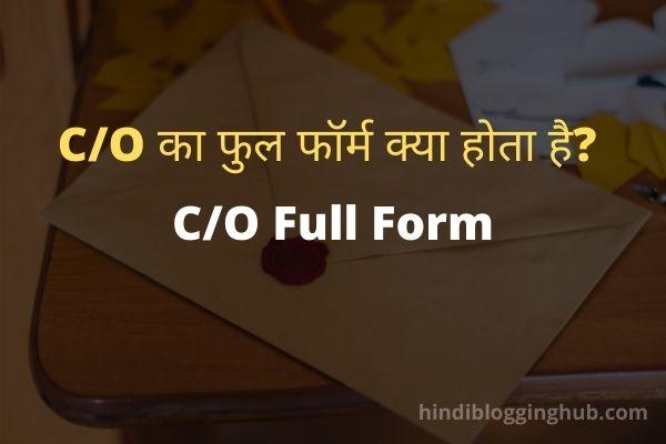C/O full form in Hindi