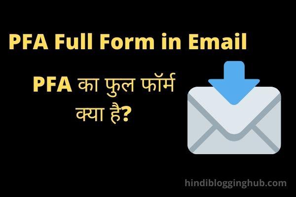 PFA full form in Mail